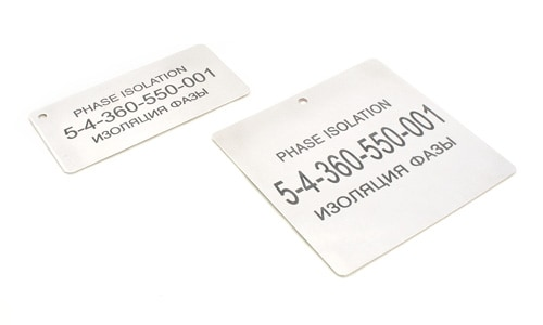 Stainless Steel Engraved Labels